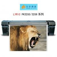 Buy cheap Digital printer LYRIC PK Series Ink-Jet Printer product