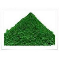 Buy cheap Pigments Chrome Oxide green product