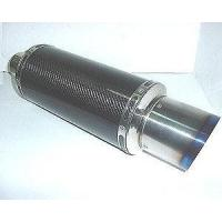 Buy cheap CFRP Product Exhaustation pipe - 6002 product