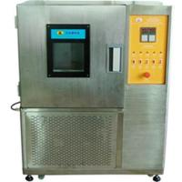 Constant Temperature and Humidity Cabinet