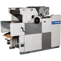Buy cheap form press YC470-2C Form Offset Press product