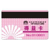 Buy cheap Products Magnetic card product
