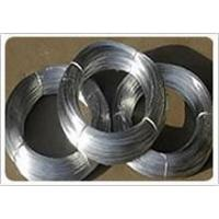 Buy cheap Galvanized wire Galvanized wire product