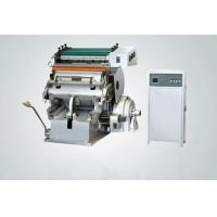Buy cheap TYMB710 Computer Bronzing Die Cutting Impressing Machine| product