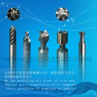 Buy cheap T type step end mill product