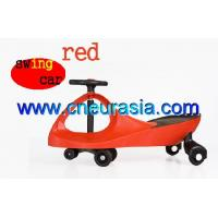 Buy cheap Swing CarER-HT017 product
