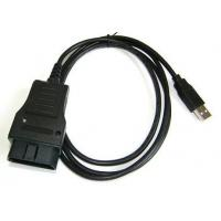 Buy cheap CMD CAN Flasher V1251 product