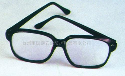 best ray ban glasses  ultraviolet ray