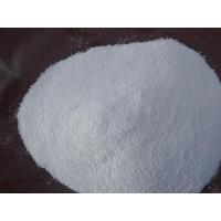 Buy cheap Sodium Tripolyphosphate (STPP) from wholesalers