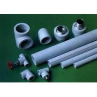 Buy cheap PP-R Pipe for Hot and Cold Water Installation product
