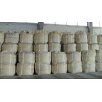 Buy cheap Sodium Silicate from wholesalers