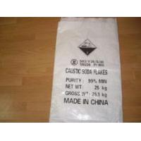 Buy cheap Caustic Soda Flakes/Pearls/Solid from wholesalers