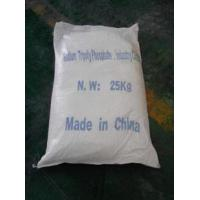 Buy cheap Sodium Tripolyphosphate from wholesalers