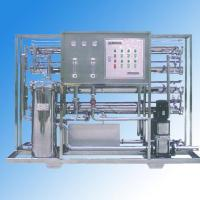Industrial series water treatment system