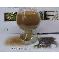 Products-Hericium erinaceus extract