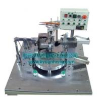 Buy cheap automatic assembling key machine from wholesalers