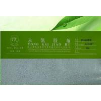 Buy cheap 【 Goods Name 】Transparent Translucent product