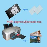 Buy cheap CBB65 blank white pvc card product