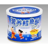 China  Fish cakes Nutrition cod cakes  for sale