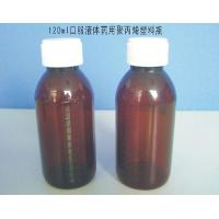 Buy cheap Bottles for Oral Liquid Preparation-120ml-1 product