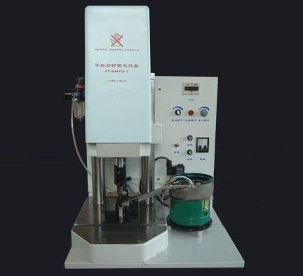 Quality Self-Automatic Silver Contact Riveting Machine for sale