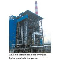Buy cheap Boiler Product Boiler Product from wholesalers