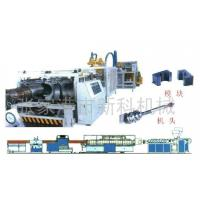 Buy cheap SB double walls corrugated pipes production line product