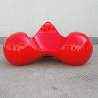Buy cheap CATALOG: Tomato ChairHY-A046 product
