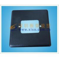 Buy cheap Plastic parts with texture ZRTS-05 product