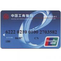 Buy cheap Fiance and Payment BankCard product