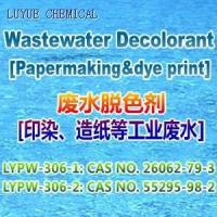 Buy cheap Water-treatment Chemicals product