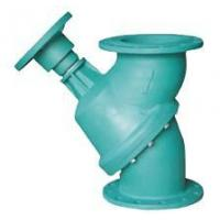 Buy cheap Three for One Check valve product