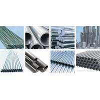 Stainless Pipe S32750(2507) Super Duplex Stainless Steel Tube