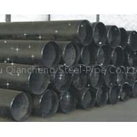 Cheap CARBON STEEL PIPE wholesale