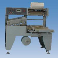 Buy cheap Automatic L type packing machine from wholesalers