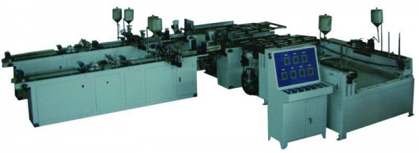 Quality Automatic coat paint machine on fringe of flo for sale