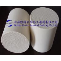 Buy cheap Diesel Particulate Filter(DPF) product