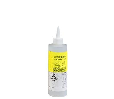 Quality UNIONFAX SERIES Bleaching agent for sale