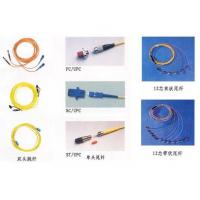 Buy cheap Fiber pigtail and jump product