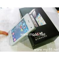 Buy cheap wholesale New iphone 4 64GB One SIM card Built-in li-lion battery product