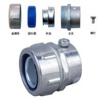 Buy cheap Straight Pipe/Hose/Tube Coupling (no thread type) (DKJ-2) product