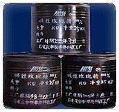 China Basic Rhodamine B Extra (Basic Violet 10) on sale