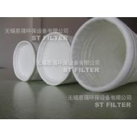 Cheap Polyester filterbag for cement plant wholesale