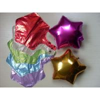 Buy cheap 9inches star foil from wholesalers