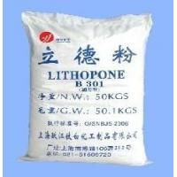 Buy cheap Products Name:Lithopone product