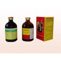 Buy cheap Oxytetracycline 20% Injection product