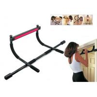 Buy cheap Door gym from wholesalers