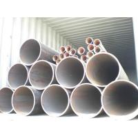Buy cheap Steel Pipes & Tubes Steel seamless pipe product