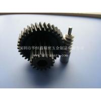 Buy cheap Plastic Name:Worm product