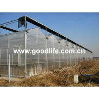 Buy cheap Green house Commodity NameGreen house product